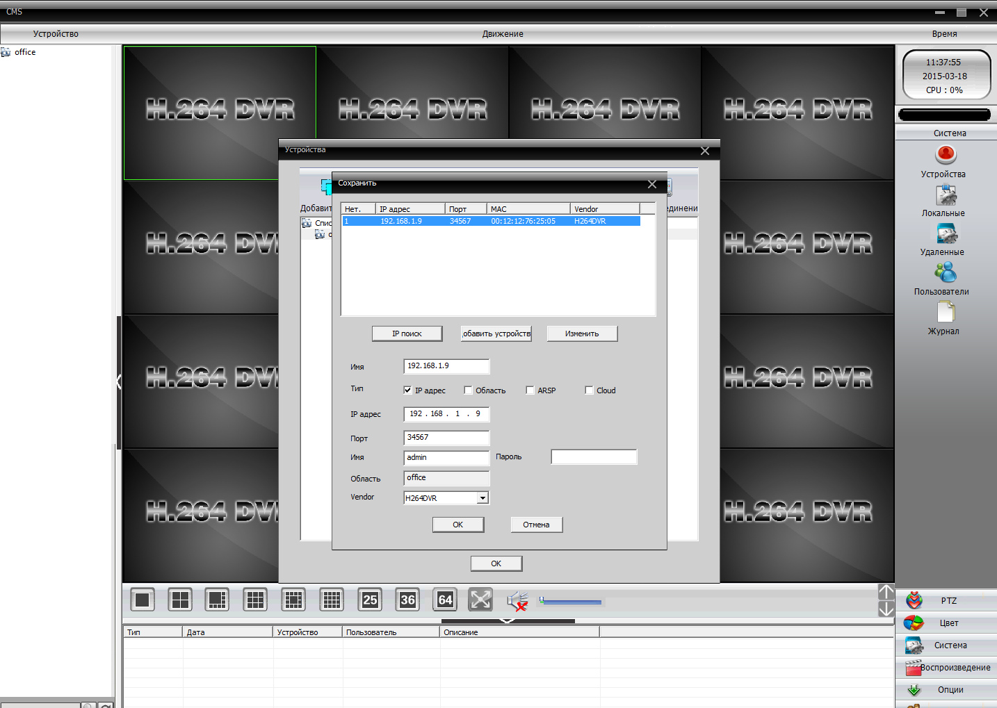 Программные видеорегистраторы для ip-каме купить видеорегистратор datakam g5-city pro-bf в челябинске