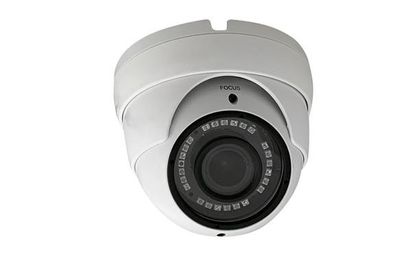 Купольная антивандальная IP камера Zodikam 3204-PVA (P2P, POE, RTSP, IP66, Onvif, ИК, HD, 4МП, разъем под микрофон) по цене 6490 руб. — купить в интернет-магазине Zodiakvideo