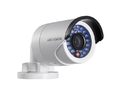 IP камера HikVision DS-2CD2042WD-I (Уличная, 4 МП(FullHD), 2.8мм, ИК-30 м, 25 кадр/с, IP66)