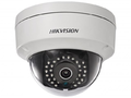 Купольная IP камера HikVision DS-2CD2142FWD-I (4mm) (CMOS 1/3