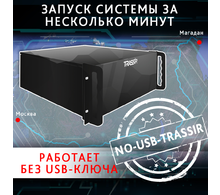 Software ключ защиты NO-USB-TRASSIR для системы TRASSIR