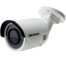 Уличная IP-камера Hikvision DS-2CD2043G0-I 2.8mm