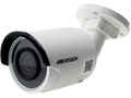Уличная IP-камера Hikvision DS-2CD2043G0-I 4mm