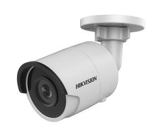 Уличная IP-камера Hikvision DS-2CD2023G0-I 2.8mm