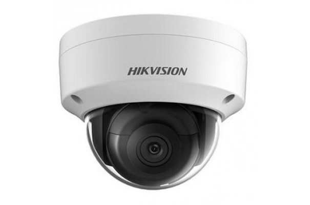 IP камера HikVision DS-2CD2143G0-I (4mm) (CMOS 1/3